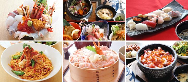美味日本海を食べる
